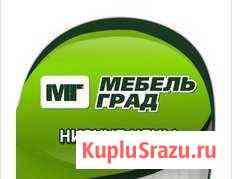 Менеджер по продаже мебели Северодвинск