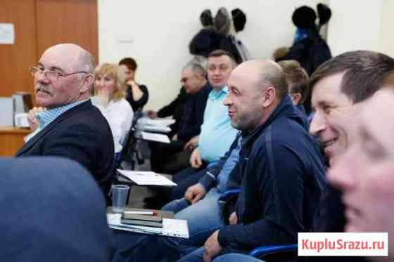 Франшиза учебного центра, прибыль от 500 000 Архангельск