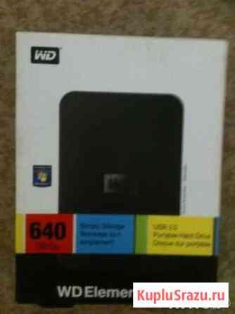 Продаю Портативный жесткий диск WD, 640 GB Астрахань