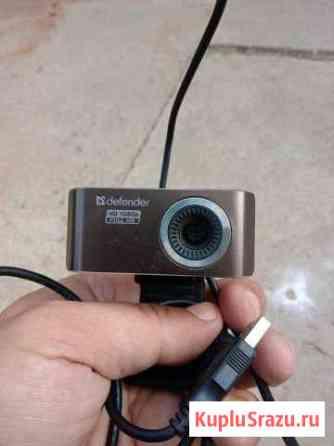 Веб-камера Defender full HD 1080p Астрахань