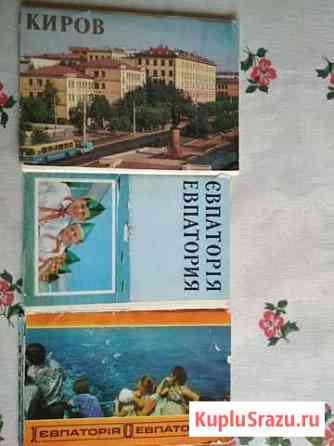 Комплект открыток Ахтубинск