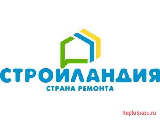 Продавец (Черниковка) Уфа