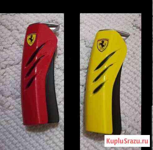 Зажигалка Ferrari Белгород