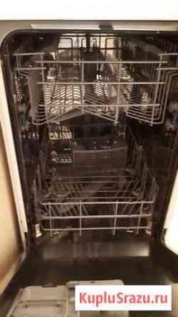 Посудомоечную машину Севск