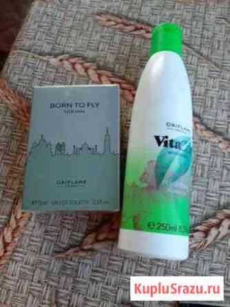 Продаю мужскую туалетную воду + в подарок гель для Улан-Удэ