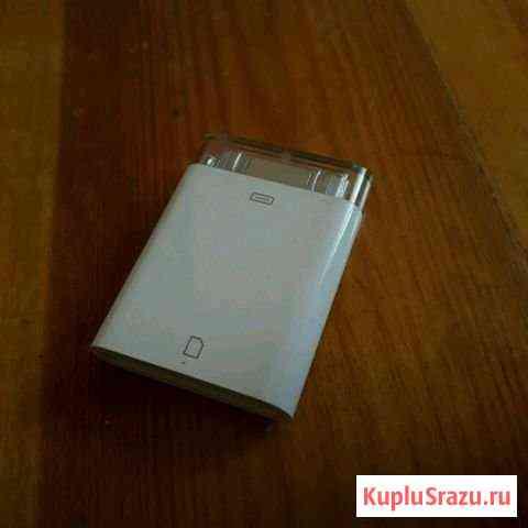 Переходник Apple A1362 Улан-Удэ