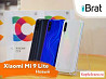 Xiaomi Mi 9 Lite, 4/64gb (Новый)