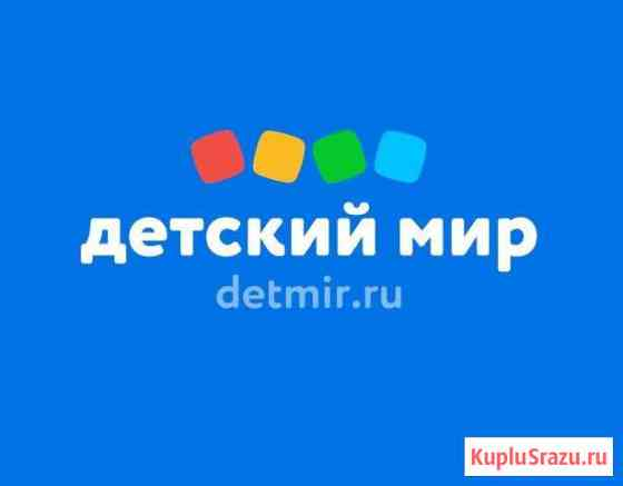 Продавец Гусь-Хрустальный