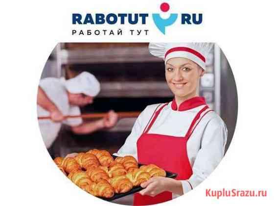 Пекарь (г.Вологда) Вологда
