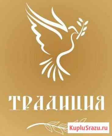 Продавец-консультант г.Вологда ТЦ рио (временно) Вологда