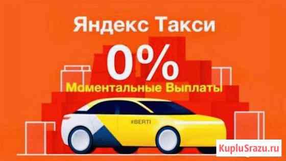 Яндекс.Такси, Водитель Махачкала