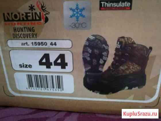Тёплые новые ботинки размер 44 Биробиджан