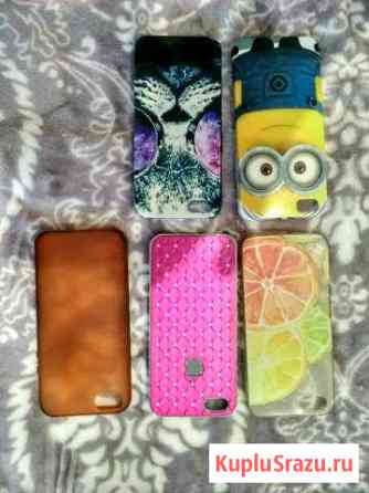 Чехлы на iPhone 5S Биробиджан