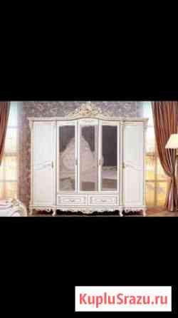Спальня Федерика Назрань