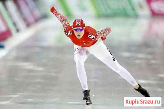 Конькобежный спорт Чита