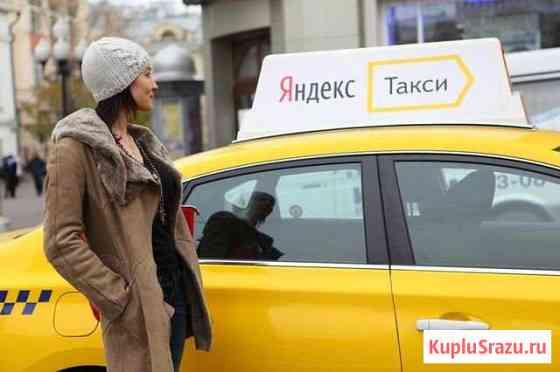 Водитель в яндекс такси Иваново