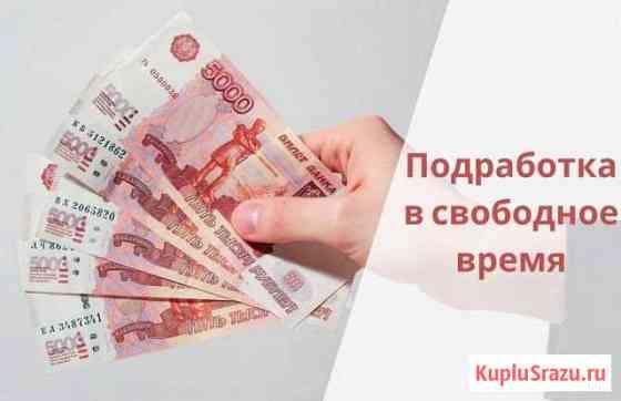 Вечерняя подработка Иваново