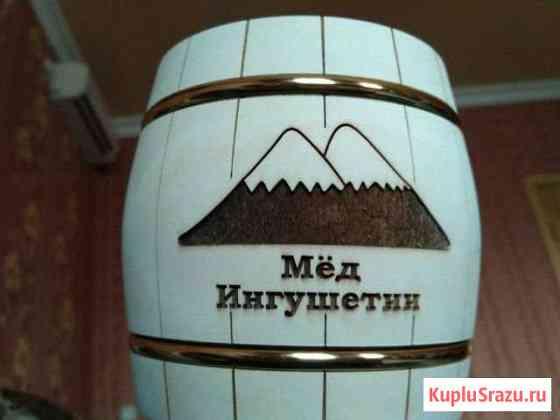 Мёд Назрань
