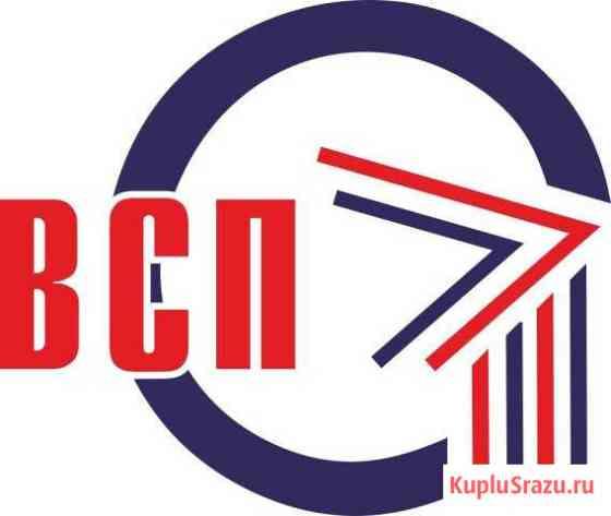 Производитель работ (прораб) (в строительстве) Иркутск
