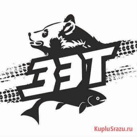 Бухгалтер Иркутск