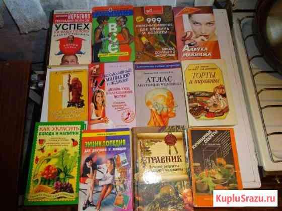 Книги Нальчик