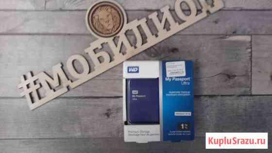 Внешний жесткий диск WD 1Tb продажа кредит обмен Калининград