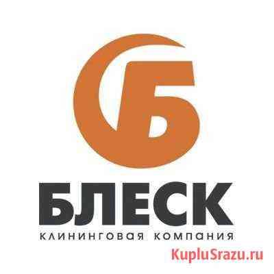 Грузчик Калининград