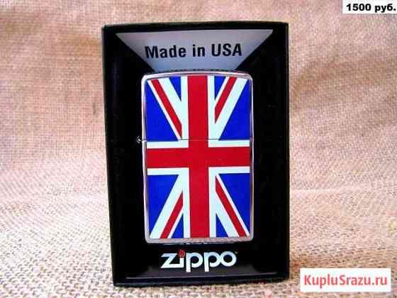 Zippo 250 Flag of United Kingdom Нальчик