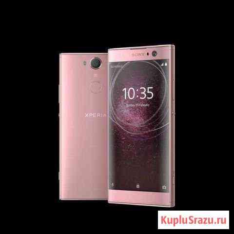 Телефон Sony Xperia XA2 Петропавловск-Камчатский