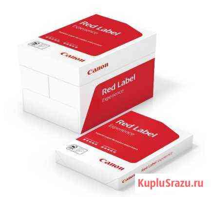Бумага А4 Canon Red Label Experience Петропавловск-Камчатский