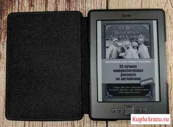 Элекронная книга amazon kindle 4 Петрозаводск