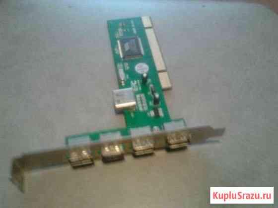 Плата расширения PCI) USB Петрозаводск