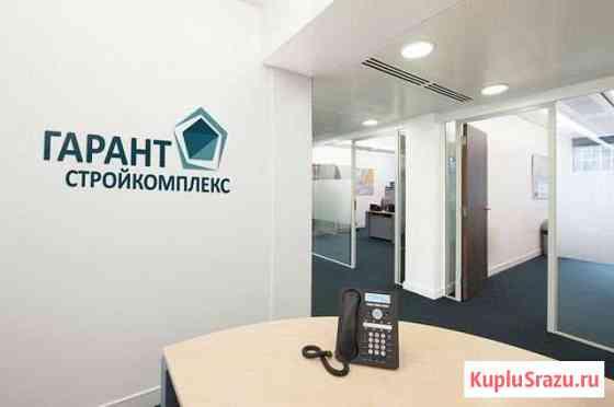 Руководитель ремонтной компании Кемерово