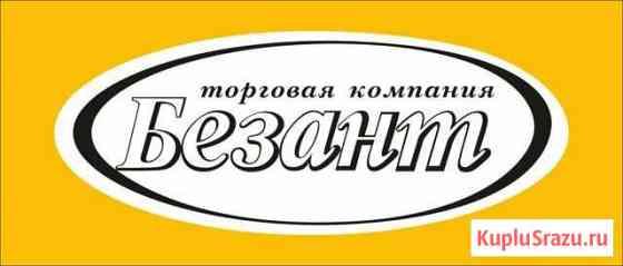 Дворник (с правами на управление трактором) Кемерово