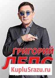 Билеты на концерт Киров