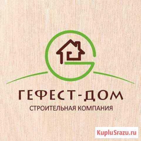 Менеджер Сыктывкар