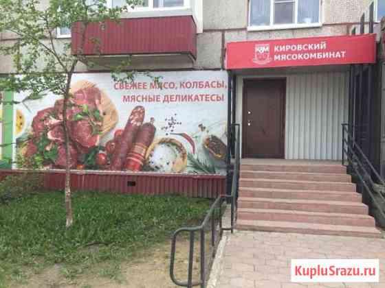 Требуется продавец Усинск