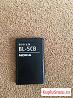 Аккумулятор BL-5CB для телефона nokia