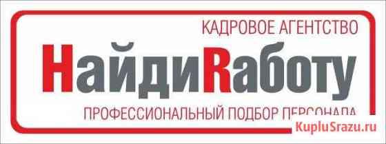 Уборщик/уборщица (ул. Московская) Кострома