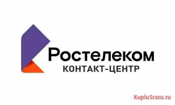 Менеджер по продажам Кострома