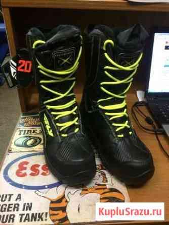 Снегоходные ботинки Fly Racing Marker 42-43 р-р Кемерово