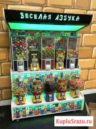 Вендинговый аппарат по продаже жевательной резинки Кемерово