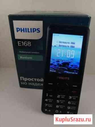 Телефон Philips Xenium E168 Black (комплект) Кемерово
