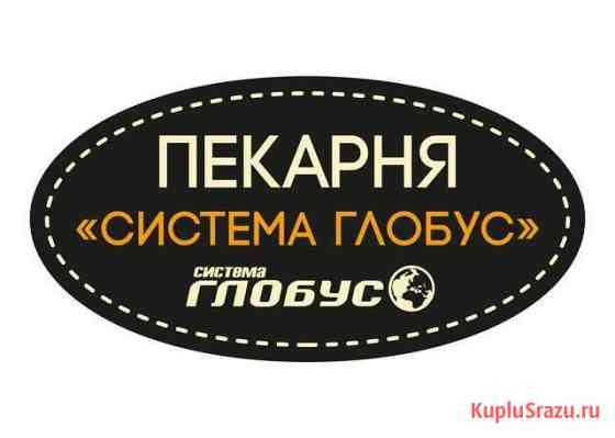 Пекарь на лаваш (без ночных смен) Киров