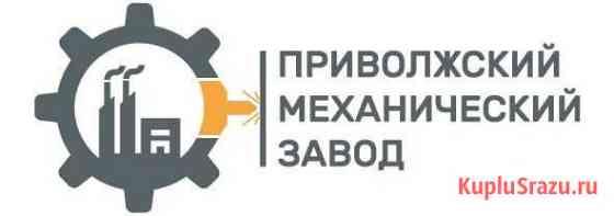 Шлифовщик-полировщик Киров