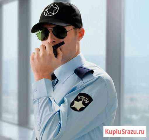 Охранник на вахту в Санкт-Петербург Воркута