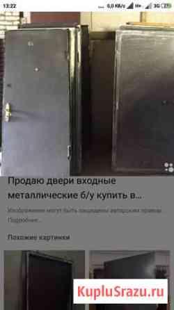 Дверь Шарыпово