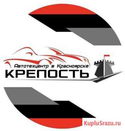 У вас есть желание работать в автосервисе Красноярск