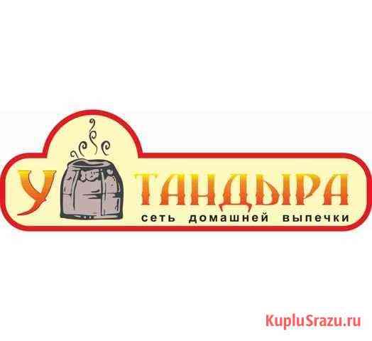 Продавец выпечки Севастополь