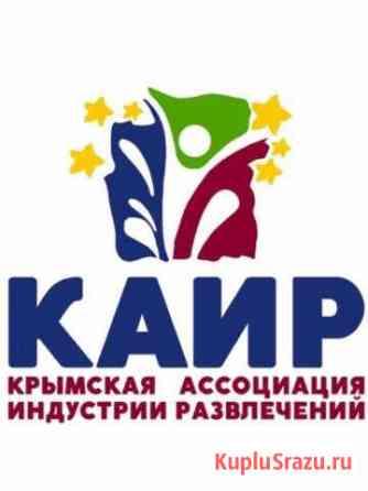 Оператор аттракциона Симферополь